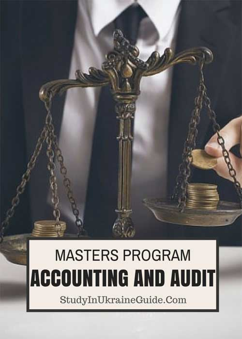 Accounting and Audit - Masters Program (Sumy)