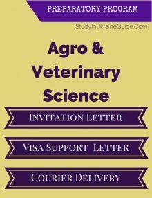 Agro Veterinary Science Preparatiory