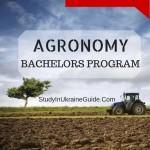 Agronomy Bachelors English