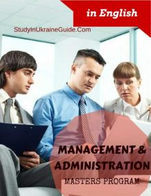 Managmen and administration masters program english