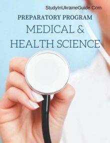 Medical Health Science Preparatiory