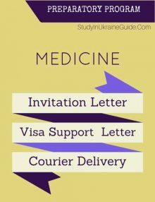Medicine Preparatory