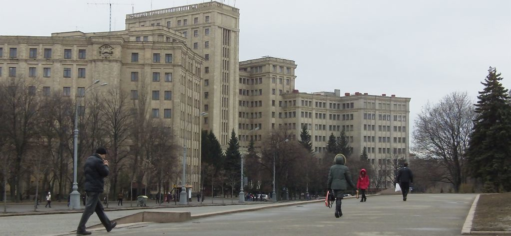 Kharkov National University - Karazin