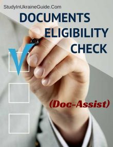 documents-eligibility-check