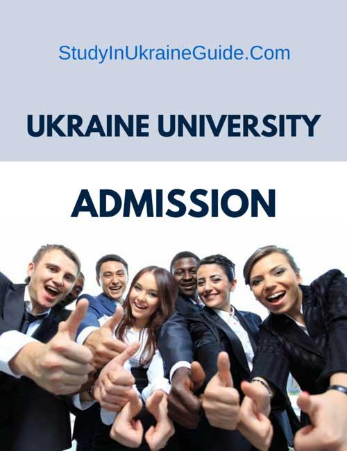 Ukraine University Admission