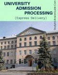 University Admission Processing (Express Delivery)