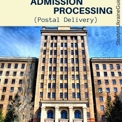 University Admission Processing (Postal Delivery)