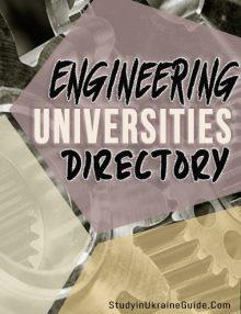 engineering universities